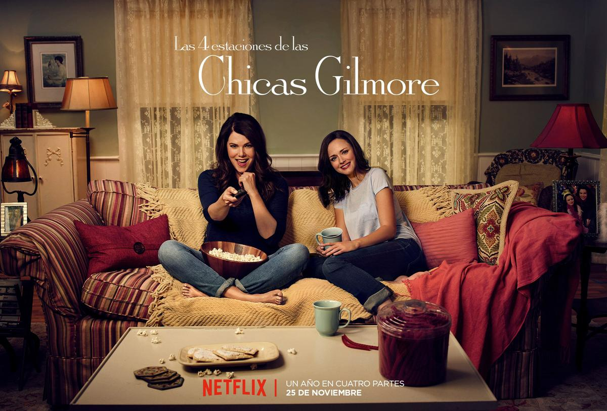 gilmoregirls_movie_night