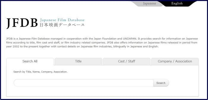 japanese film database