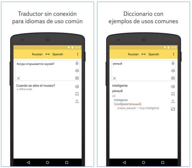 mejores traductores para android 05