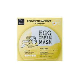 egg cream mask hydration set de too cool for school