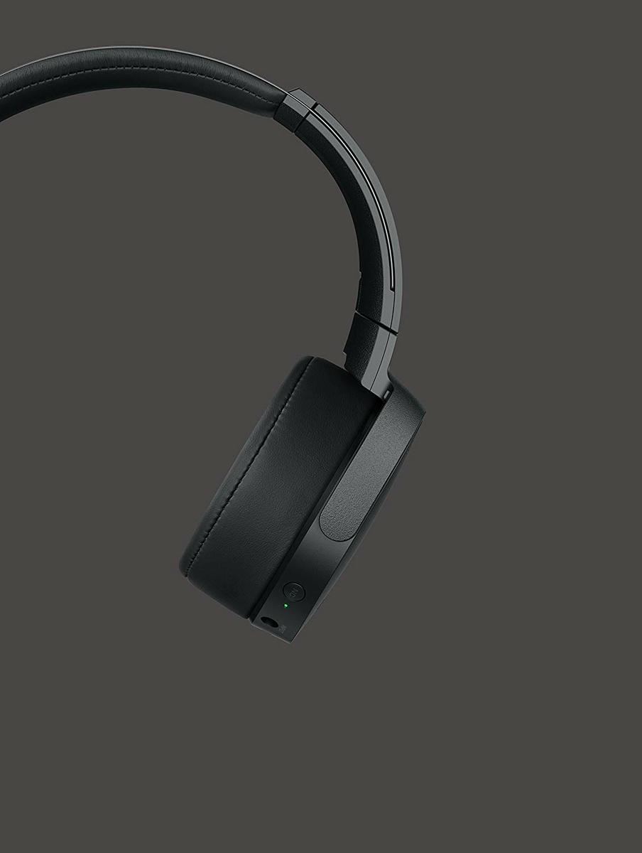 Sony MDR-XB950N1, noise cancelling
